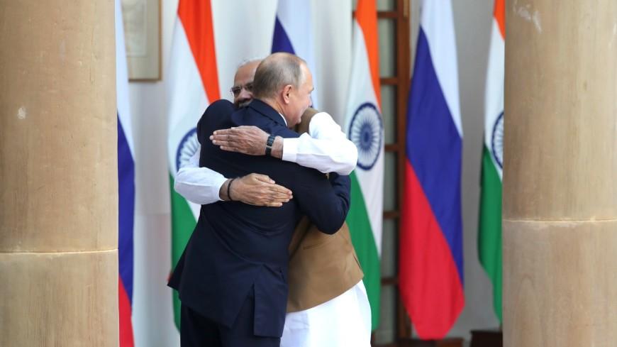 «Индия – наш добрый друг»: Путин пригласил Моди на ВЭФ в 2019 году