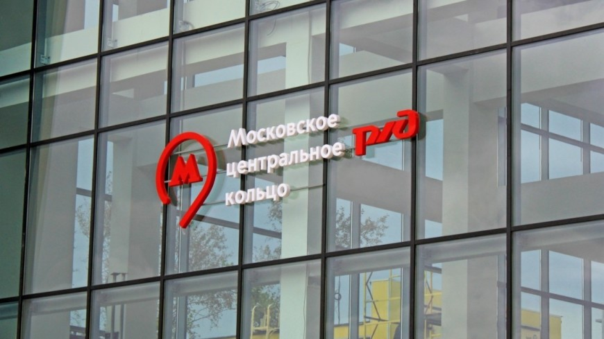 """Фото: Андрей Берлов (МТРК «Мир») """"«Мир 24»"""":http://mir24.tv/, метро, мцк, московское центральное кольцо"""