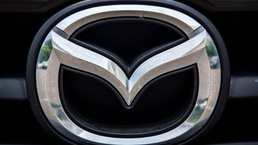 Производитель отзывает более 800 автомобилей Mazda СX-5 в России