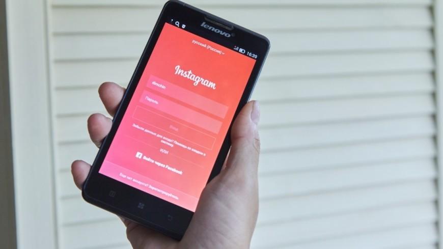 Инстаграм,соц. сеть, социальные сети, мобильный телефон, планшет, Инстаграм, instagram, ,соц. сеть, социальные сети, мобильный телефон, планшет, Инстаграм, instagram,