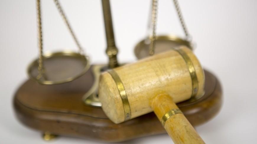 Правосудие,правосудие, наказание, суд, арест, весы, ,правосудие, наказание, суд, арест, весы,