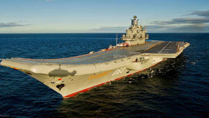 Военные посчитали причиненный авианосцу «Адмирал Кузнецов» ущерб