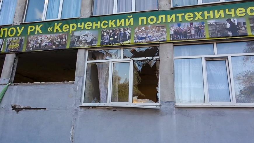 Дмитрий Медведев: В Керчи сегодня произошла страшная трагедия