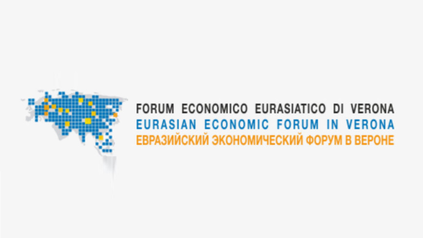 В Москве состоялась презентация XI Евразийского экономического форума в Вероне