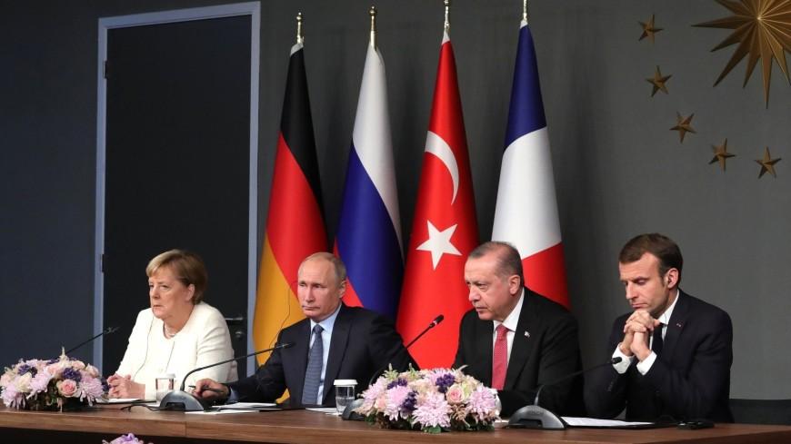 Путин покормил Эрдогана, Макрона и Меркель ягодами и орешками