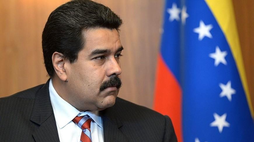 Президент Венесуэлы заявил о готовности пожать руку Трампу