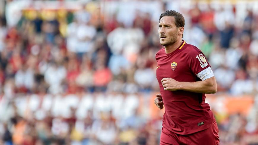 СМИ: Легендарный Тотти может вернуться в большой футбол
