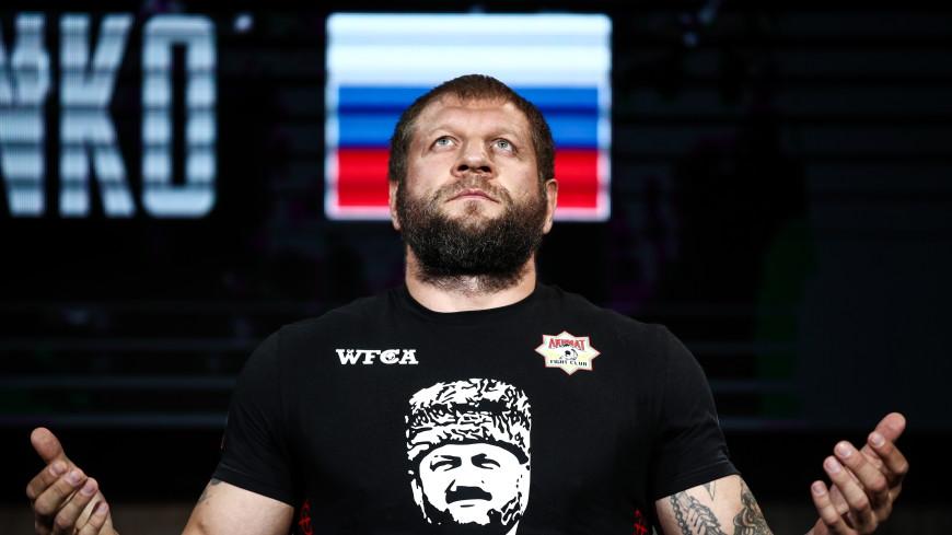 Александр Емельяненко поступил в чеченский вуз