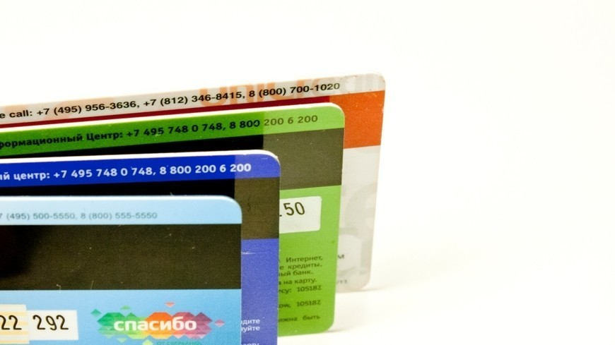 "Фото: Елена Андреева, ""«Мир24»"":http://mir24.tv/, пластиковые карты, карты, виза, мастеркард"