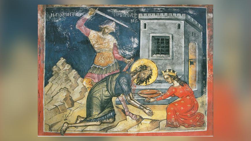 Как отметить День усекновения главы Иоанна Предтечи и поминовения павших воинов
