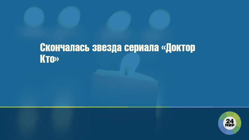 Во время гастролей во Владикавказе скончался актер Николай Шадрин