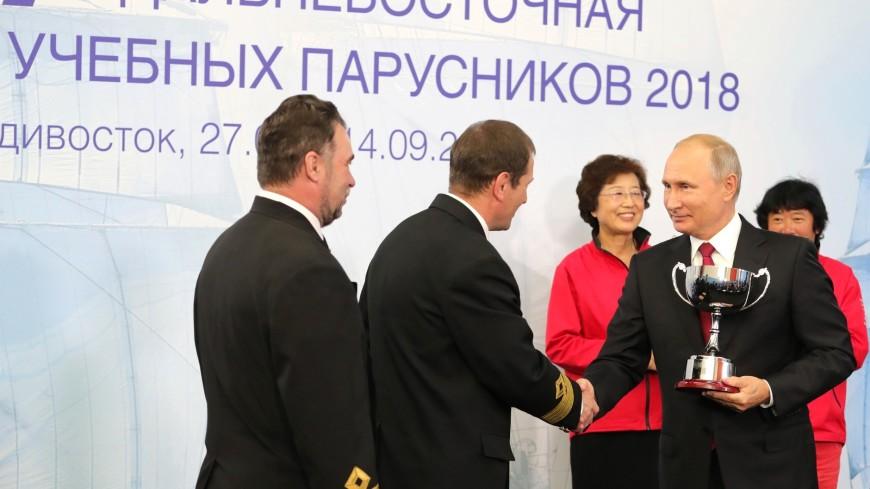 Дальневосточная регата учебных парусников: Путин наградил победителей
