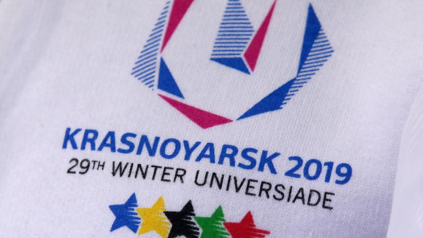 Алматы принял эстафету огня зимней Универсиады-2019