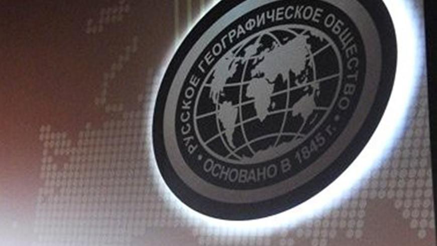От путешествий до исследований: РГО начало прием заявок на гранты-2019
