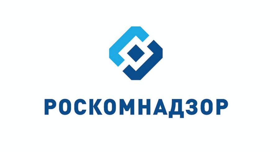 Битва за российский интернет