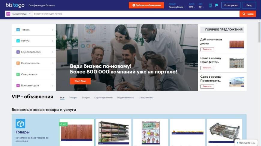 «Развитие малого и среднего бизнеса в России»: создатель платформы для предпринимателей рассказал о новом проекте