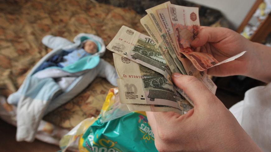 Как молодой семье научиться вести бюджет