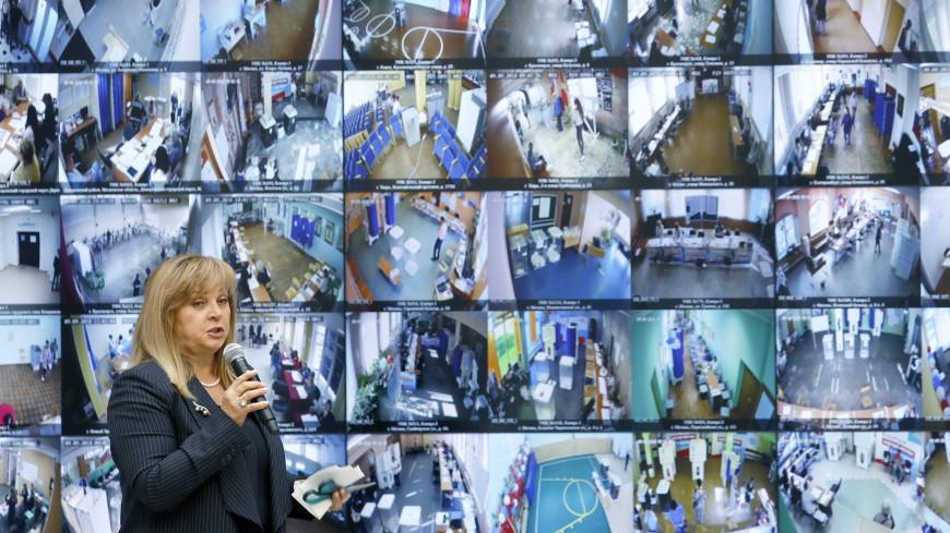 Памфилова: Нынешняя выборная кампания – конкурентная и высокоскоростная
