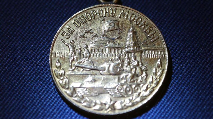 В США дипломаты вручили ветерану ВОВ медаль «За оборону Москвы»