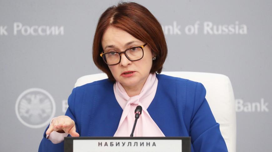 В России может появиться Ассоциация по развитию финграмотности