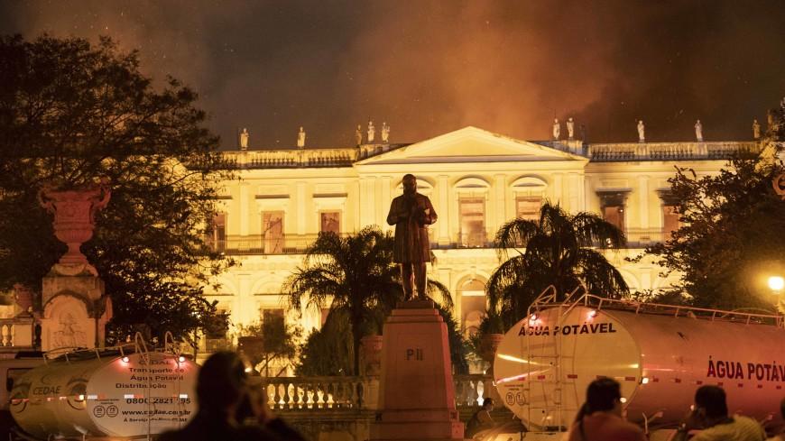 Мумии, амулеты, артефакты инков: что хранилось в сгоревшем музее Бразилии