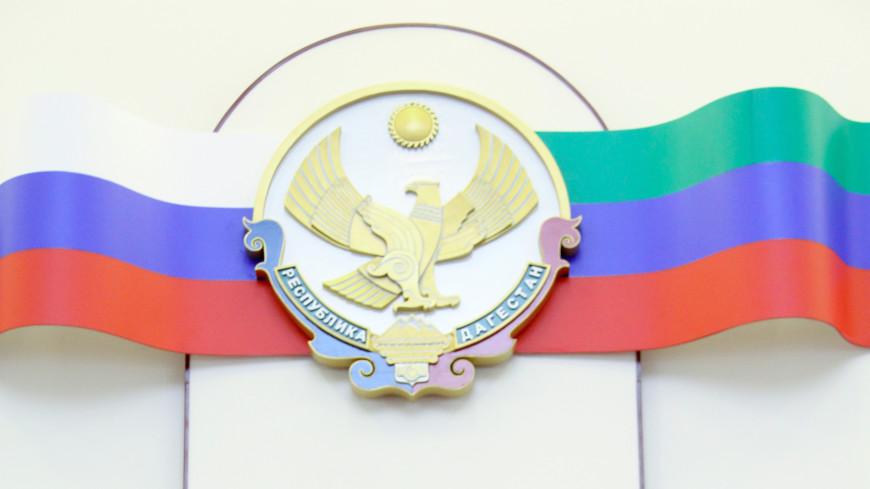 Правительство Дагестана сложило полномочия