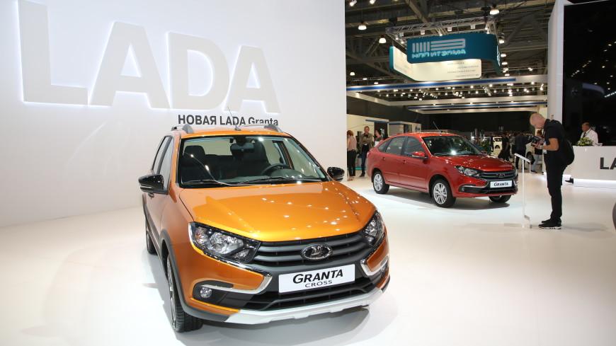 Продажи новой Lada Granta стартовали в России