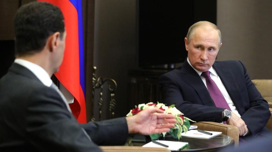 Путин и Асад обсудили меры по обеспечению безопасности российских военных в САР