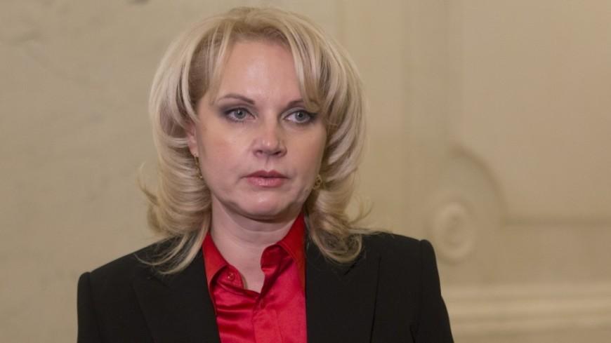 """Фото: Алан Кациев, """"«МИР 24»"""":http://mir24.tv/, голикова, председатель счетной палаты татьяна голикова, татьяна голикова"""