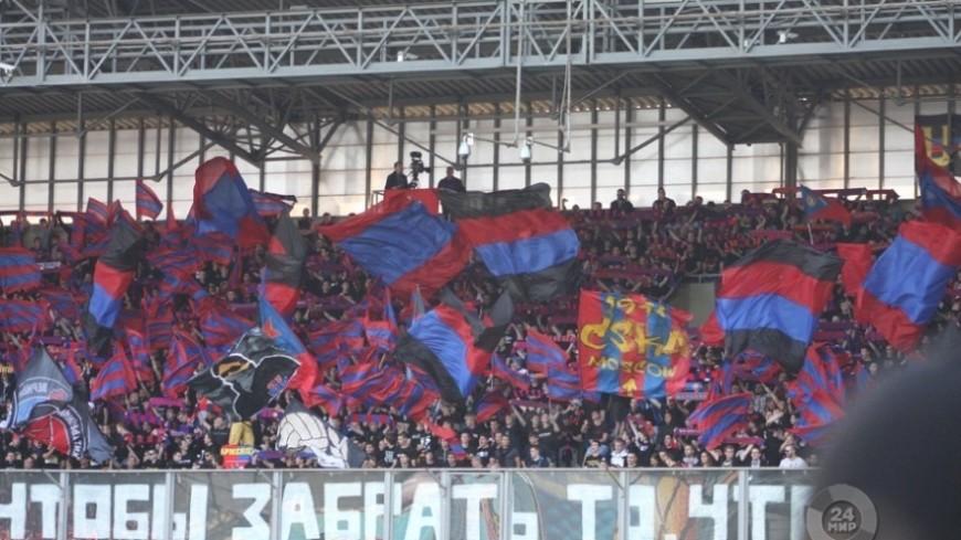 """Фото: """"Геннадий Ткачев, «Мир 24»"""":http://mir24.tv/, болельщики, футбол, цска"""