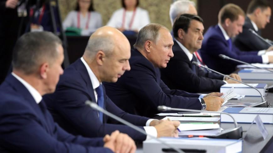 Путин на ВЭФ раскритиковал протекционизм в мировой торговле