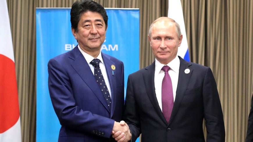 Кремль: Путин рассчитывает на продолжение диалога с Абэ