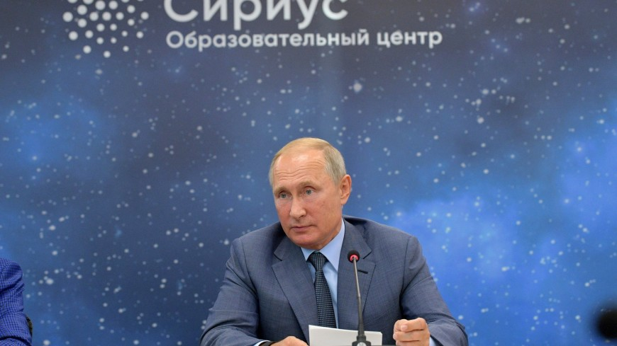 Путин назвал самые востребованные профессии будущего