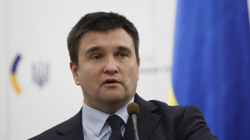 Глава МИД Украины подаст в отставку после инаугурации Зеленского