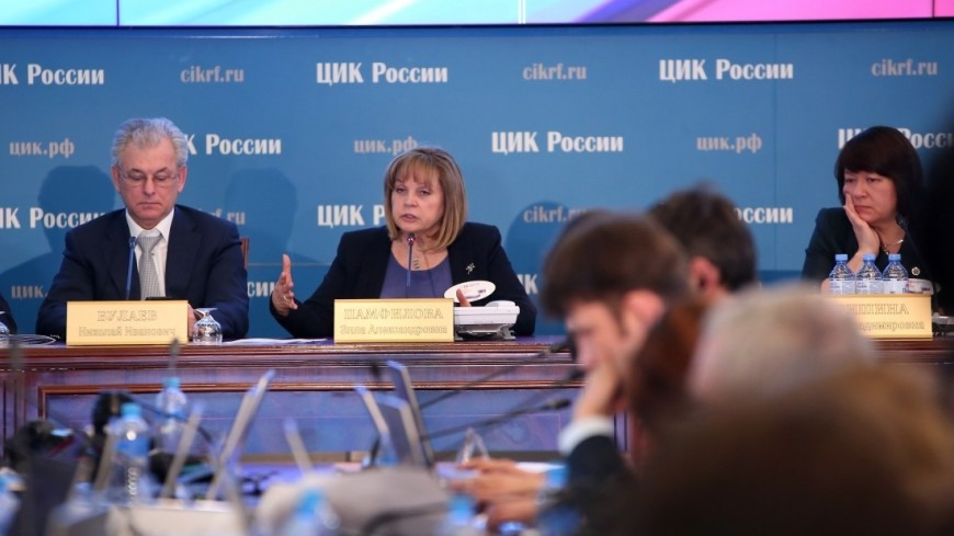 Председатель ЦИК РФ Памфилова Элла Александровна