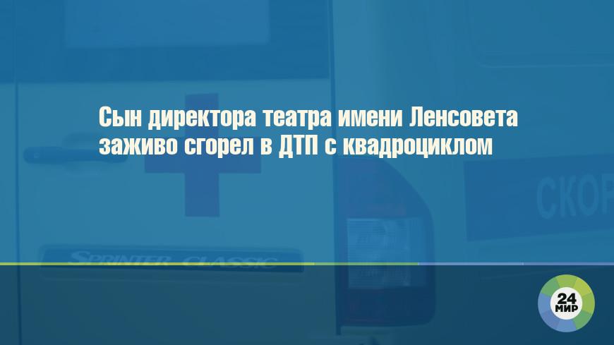 При взрыве на заводе в Петербурге пострадали четыре человека