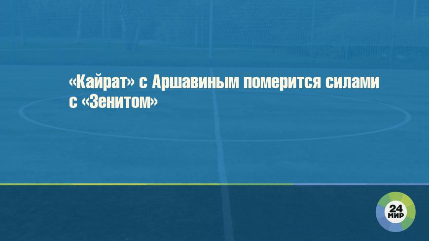 Скандал в «Спартаке»: Каррера не взял в Вену опальных Ещенко и Глушакова