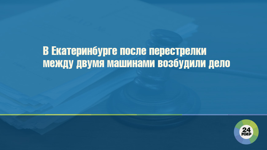 В Петербурге по факту убийства бизнесмена Бадри Шенгелия завели уголовное дело