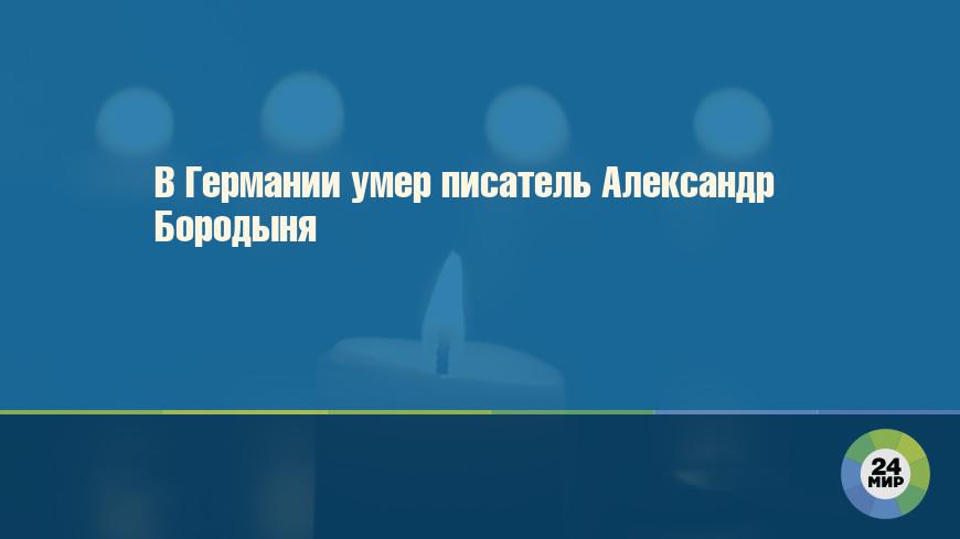Скончалась заслуженная артистка России Августа Кленчина