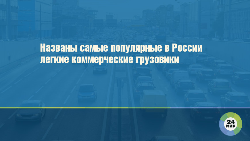 На некоторых улицах Москвы изменят скоростной режим