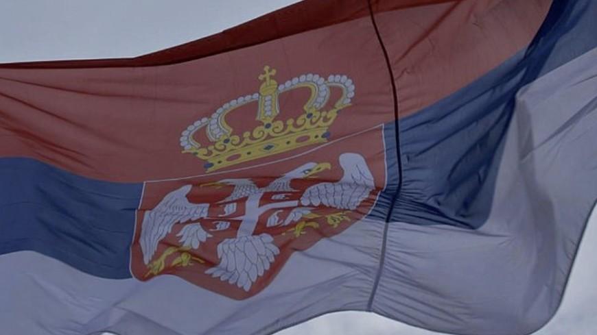 "Фото: ""Совет Европы"":http://av.coe.int/, флаг сербии"