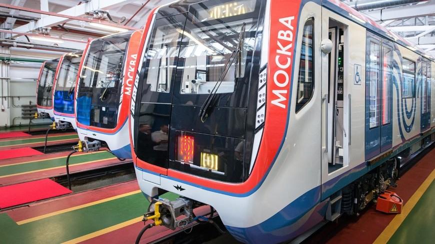 В московском метро запустили еще один поезд «Москва»