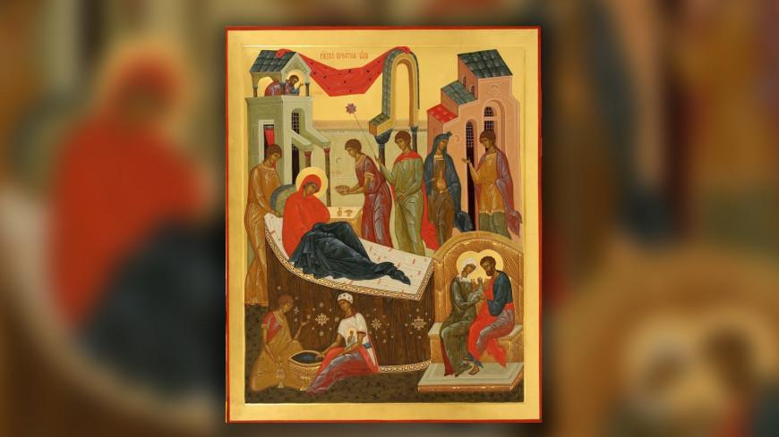 Как отметить Рождество Пресвятой Богородицы