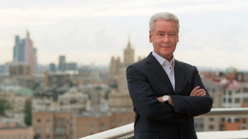 Собянин официально вступит в должность мэра Москвы