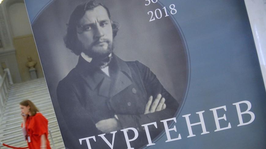 Фотовыставку «Тургенев и Москва» посвятили 200-летию великого классика