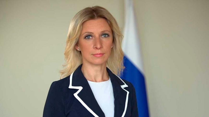 """Фото: """"МИД России"""":http://www.mid.ru/, мария захарова"""