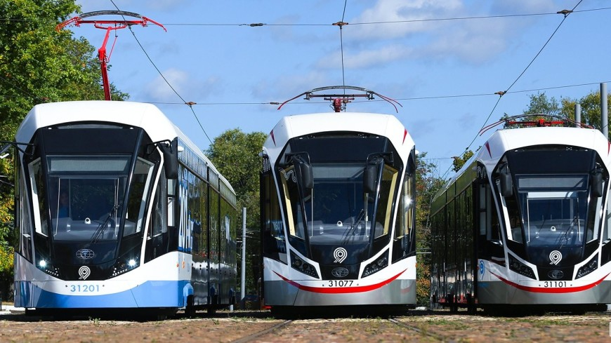 Трамвайный парк Москвы к 2024 году полностью обновят