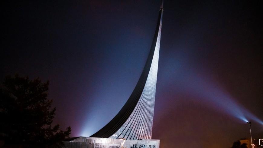 В Москве у сквера ВДНХ отреставрируют монумент в честь космонавтов