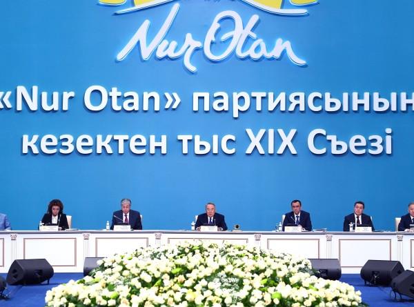 Токаева выдвинули кандидатом в президенты Казахстана