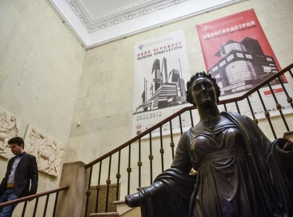 В Москве стартует фестиваль «Дни авангарда»